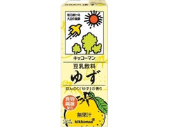 キッコーマン 豆乳飲料 ゆず パック200ml