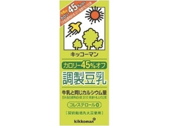 キッコーマン カロリー45%オフ 調整豆乳 パック200ml