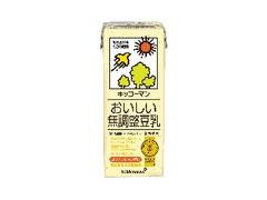 キッコーマン おいしい無調製豆乳 パック200ml