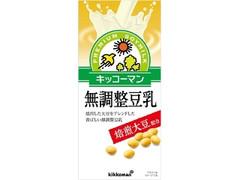 キッコーマン 焙煎大豆 無調整豆乳 パック1000ml