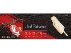 ジョエル・ロブション ストロベリー タヒチ産バニラとホワイトチョコで