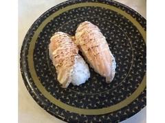 はま寿司 炙りとろサーモン