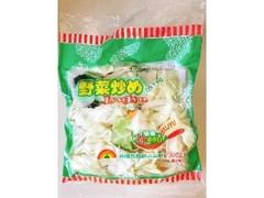 成田食品 野菜炒めJyuJyu 袋300g