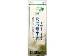 スギ薬局 北海道牛乳 パック1000ml