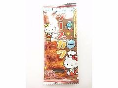 サンリオ キティちゃんソースカツ 袋1個