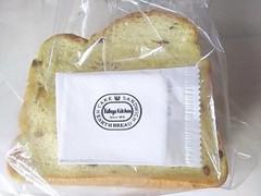 神戸屋キッチン 四季の風物詩 安納芋と五穀ブレッド