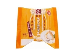 オランジェ 森永ミルクキャラメルのシュークリーム 袋1個