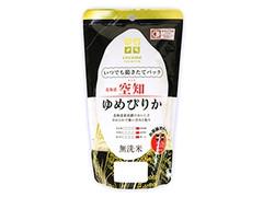 cocome premium 北海道空知ゆめぴりか 袋290g
