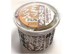 冨美家 京都錦 冨美家のお好み焼き ミックス玉 カップ420g