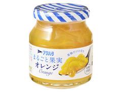 アヲハタ まるごと果実 オレンジ 瓶250g