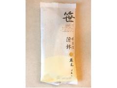 高政 チーズ笹かまぼこ 蔵王 袋1枚