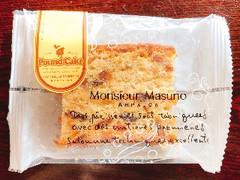 ムッシュマスノ アルパジョン パウンドケーキ 袋1個