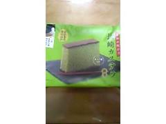 福寿屋本舗 長崎カステラ 抹茶  袋1個