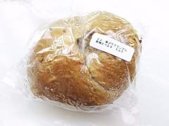 KARIN bagle 黒ゴマクランブル・黒糖さつま芋・ミルクベーグル