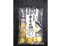 押坂製菓 手造り 栗あめ 袋180g
