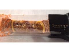 銀座千疋屋 銀座フルーツケーキ オレンジブラウニー 袋1個