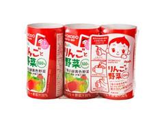 アサヒ りんごと野菜 125ml×3