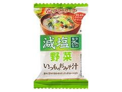 アマノフーズ いつものおみそ汁 減塩 野菜 袋8g