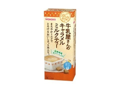 和光堂 牛乳屋さんのキャラメルミルクティー 箱12g×5