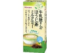 和光堂 牛乳屋さんのほうじ茶ミルクティー 箱11g×5