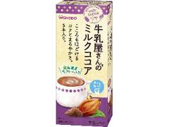 和光堂 牛乳屋さんのミルクココア 箱15.5g×5