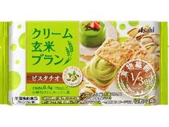 アサヒ クリーム玄米ブラン ピスタチオ 袋2枚×2