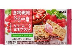 アサヒ クリーム玄米ブラン グラノーラ&ベリーベリー 袋2枚×2