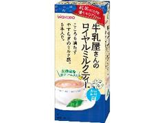 和光堂 牛乳屋さんのロイヤルミルクティー 箱13g×5