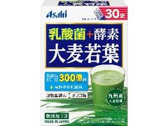 アサヒ 乳酸菌+酵素 大麦若葉 箱3g×30