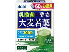 アサヒ 乳酸菌+酵素 大麦若葉 箱3g×60