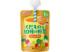 和光堂 1歳からのMYジュレドリンク くだものと10種の野菜 80g