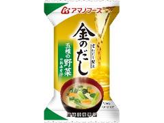 アマノフーズ 金のだし 五種の野菜 袋8.6g