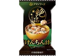 アマノフーズ 絶品 けんちん汁 袋14g