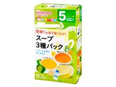 和光堂 ベビーフード 手作り応援 スープ3種パック 箱8個