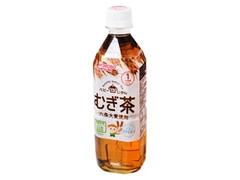 和光堂 ベビーのじかん むぎ茶 ボトル500ml