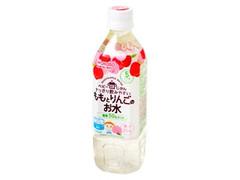 和光堂 ベビーのじかん ももとりんごのお水 ボトル500ml