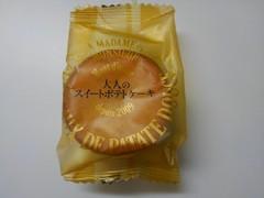 紅葉堂 大人のスイートポテトケーキ 1個