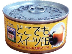 トーヨーフーズ どこでもスイーツ缶 チーズケーキ 缶150g