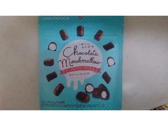 横井チョコレート チョコレートマシュマロ 袋30g