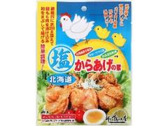 峠の鶏小屋 北海道 塩からあげの素 袋65g