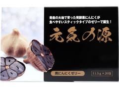 四季の自然舎 元気の源 箱11.5g×20