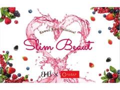 サプライズ Slim Beaut 90g