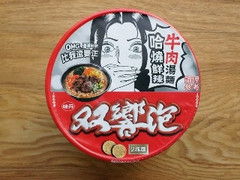 双響泡 哈焼鮮辣牛肉湯麺 カップ109g