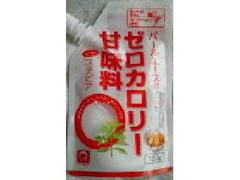 パールエース ゼロカロリー甘味料withステビア 袋100g