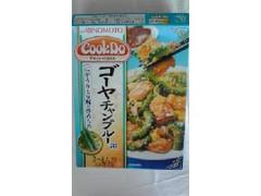 味の素 CookDo ゴーヤチャンプルー用 箱3~4人前