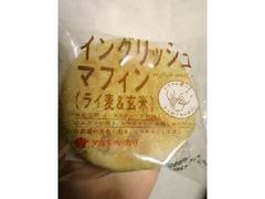 タカキベーカリー イングリッシュマフィン ライ麦&玄米 袋2個