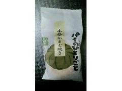 井ケ田 パイのひとりごと かぼちゃ 袋1個