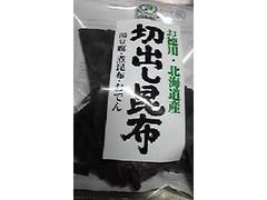 シマウマ お徳用・北海道産 切出し昆布 90g