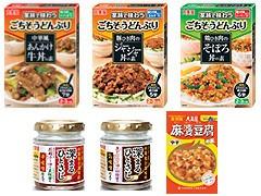 「家族で味わうごちそうどんぶり」シリーズ他、丸美屋おすすめ中華アイテム6種9点セット