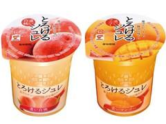 2月新商品☆「とろけるジュレ」濃い白桃&濃いマンゴー